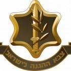 Boekrecensie: Israel's army – Samuel M. Katz