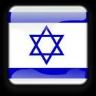 Boekrecensie: Israël (regionale geografie) – drs. W. Smit